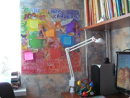 Плакат в комнату своими руками