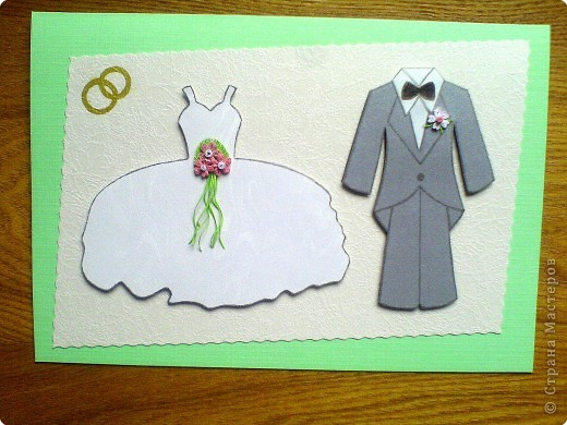 Открытки на свадьбу из бумаги