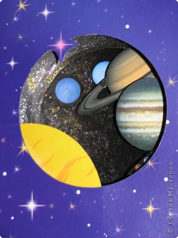 Бумажный туннель: Планеты Солнечной системы фото 3