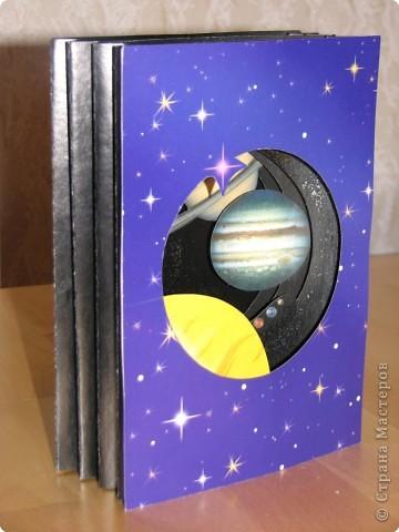 Бумажный туннель: Планеты Солнечной системы фото 1