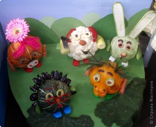 Выставка цветов и поделок из природных материалов.
