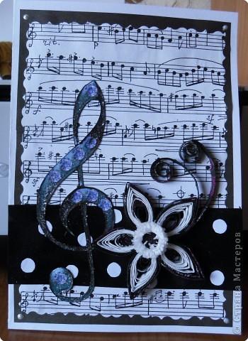 Сюрприз на день рождения открытки с мелодией, словами таких