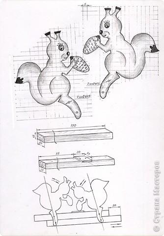 Игрушки из дерева чертежи