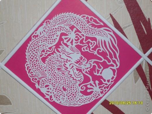 Картина панно рисунок Вырезание Вырезалка-дракон Бумага фото 1.