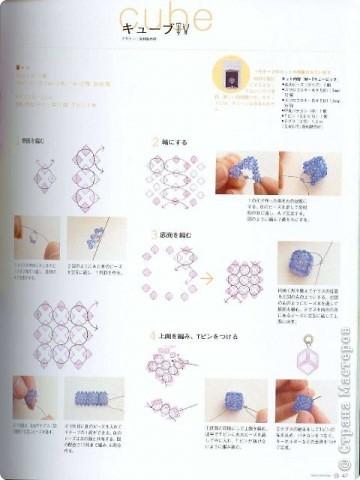 Брелок-кубик Бисер фото 2
