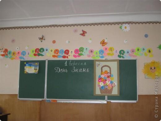 """Класс 1 сентября.  Над доской """"сороконожка"""" с детскими фотографиями. В корзинке цветы - каждый ребенок рассказывал о себе и прикреплял свой цветок к корзинке. На ладошках детки писали правила поведения в классе, Из них  мы потом  сделали солнышко. фото 1"""