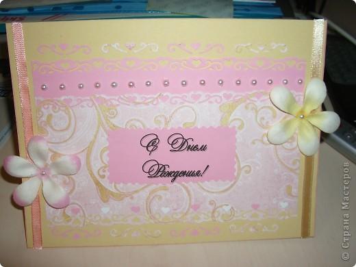 Моя первая открыточка своими руками)) фото 2