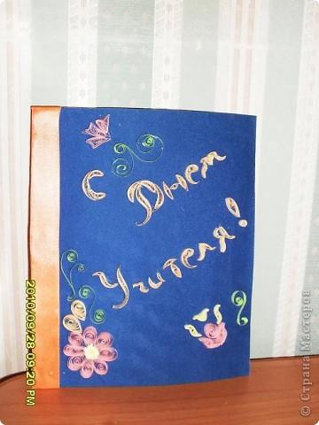Мы с дочерью решили поздравить учителей не традиционными букетами цветов и конфетами, а вот такими букетиками из конфет. фото 15