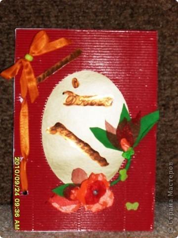 Мы с дочерью решили поздравить учителей не традиционными букетами цветов и конфетами, а вот такими букетиками из конфет. фото 16