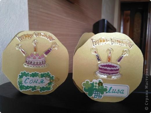 Открытки сестрёнкам-близнецам на День рождения фото 1