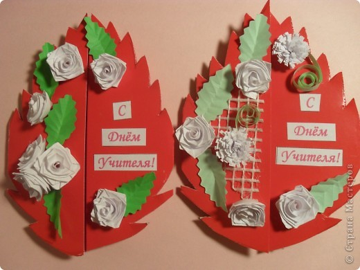 Как сделать открытку учителю на новый год