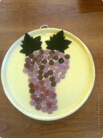 виноград из пуговицы фото 1