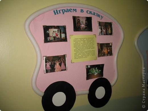 В нашем ДОУ информация для родителей оформлена вагончиках поезда. фото 3
