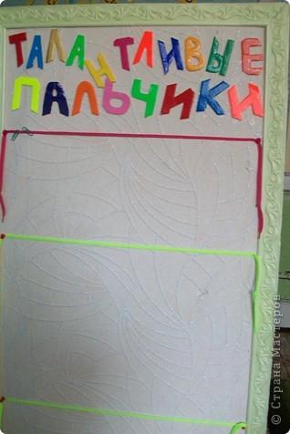 Оформление приемной в детском саду_2 фото 3