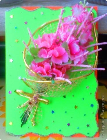 Эту открытку я делала дочке на день её рождения. фото 1
