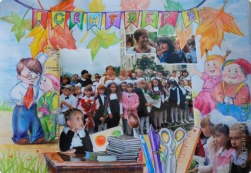 Наша совместная с Эллочкой работа, всю работу делали вместе, рисовали, клеили....Учителю первая страничка в школьном альбоме событий очень понравилась, мы остались довольны....