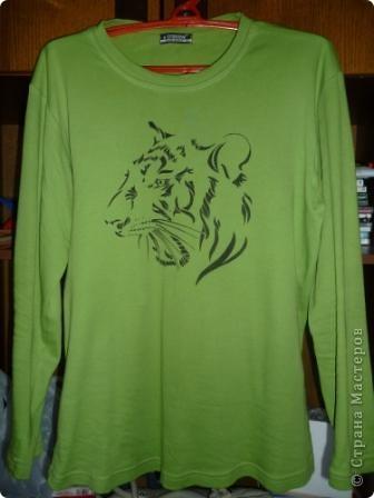 Подарок любимому на прошедший новый год. Изображение тигра было найдено в интернете. фото 1