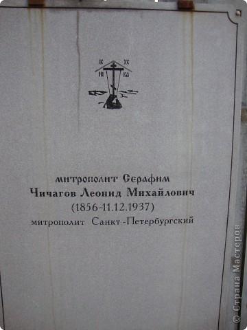 """Приглашаю вас, дорогие мастерицы на экскурсию к памятнику истории """"Бутовский полигон"""". Эта экскурсия не будет веселой и увлекательной, скорее она будет познавательной. фото 8"""