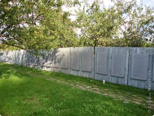 """Приглашаю вас, дорогие мастерицы на экскурсию к памятнику истории """"Бутовский полигон"""". Эта экскурсия не будет веселой и увлекательной, скорее она будет познавательной. фото 7"""