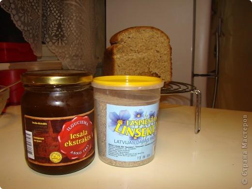 изначально это был рецепт зернового хлеба, но я его подстроила поб себя фото 2