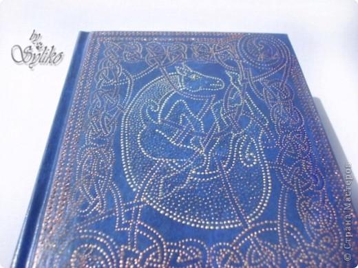 Ежедневник с кельтскими орнаментами фото 2