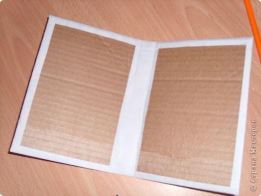 """Предлагаю всем научится делать такие открытки-туннели с помощью коробочного картона! Это моя первая работа, надеюсь, Вам тоже понравится делать такие открытки! Делать их очень легко и просто, особенно понравится работа """"неподготовленным"""", так как используемые материалы есть дома в любом случае!  фото 4"""