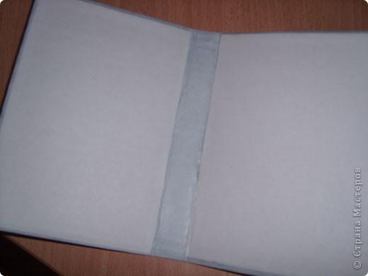 """Предлагаю всем научится делать такие открытки-туннели с помощью коробочного картона! Это моя первая работа, надеюсь, Вам тоже понравится делать такие открытки! Делать их очень легко и просто, особенно понравится работа """"неподготовленным"""", так как используемые материалы есть дома в любом случае!  фото 5"""