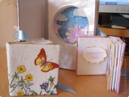 """Предлагаю всем научится делать такие открытки-туннели с помощью коробочного картона! Это моя первая работа, надеюсь, Вам тоже понравится делать такие открытки! Делать их очень легко и просто, особенно понравится работа """"неподготовленным"""", так как используемые материалы есть дома в любом случае!  фото 12"""
