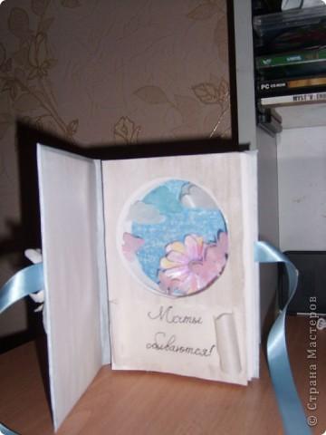 """Предлагаю всем научится делать такие открытки-туннели с помощью коробочного картона! Это моя первая работа, надеюсь, Вам тоже понравится делать такие открытки! Делать их очень легко и просто, особенно понравится работа """"неподготовленным"""", так как используемые материалы есть дома в любом случае!  фото 11"""