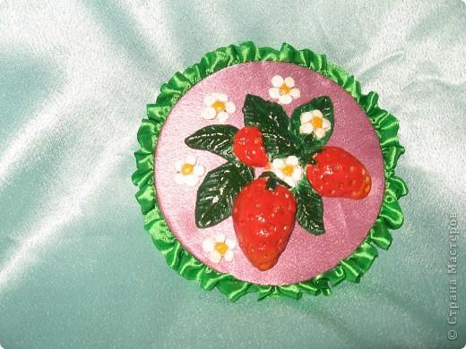 ягодки  на память