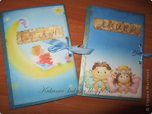 Папочки для хранения детских документов