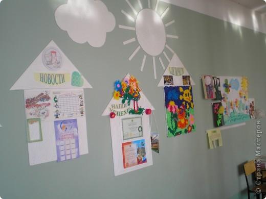 После летнего ремонта в классе сделали вот такой школьный уголок. фото 3