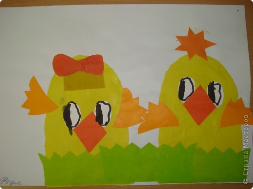 Мы в своей работе решили сделать сразу двух цыплят.Идейку подсмотрели у Светланы Белых, за что ей огромное спасибо. фото 3