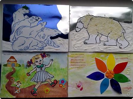 Недавно смотрели мультфильм про цветик-семицветик и подумала, у нас обязательно должна быть такая поучительная сказка!!  Делала так: Основу для книги, взяла папку от цв.картона, в неё приклеила в верхней части половинки листов белого картона.Распечатала текст с интернета http://www.bayushki.ru/tales_lib/5/0.html,  Затем нарисовала девочку Женю(лучше бы вырезала)), вырезала дополняющие детали (собаку, цветы, бабочек). Оставила место для баранок из пластилина, их сынуля с удовольствием посыпал бисером и сахаром( две баранки с тмином, две - с маком, две с сахаром, и одна розовая..) В нижней части справа сам цветик-семицветик, лепесточки крепятся на пластилин, как только Женя загадывает желание лепесток отрывается, там же текст заклинания. Сердцевинку цветка предстояло сделать Ярославику, из салфеток катать шарики. Переворачиваем....  фото 3