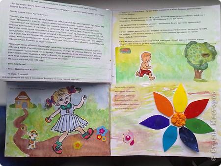 Недавно смотрели мультфильм про цветик-семицветик и подумала, у нас обязательно должна быть такая поучительная сказка!!  Делала так: Основу для книги, взяла папку от цв.картона, в неё приклеила в верхней части половинки листов белого картона.Распечатала текст с интернета http://www.bayushki.ru/tales_lib/5/0.html,  Затем нарисовала девочку Женю(лучше бы вырезала)), вырезала дополняющие детали (собаку, цветы, бабочек). Оставила место для баранок из пластилина, их сынуля с удовольствием посыпал бисером и сахаром( две баранки с тмином, две - с маком, две с сахаром, и одна розовая..) В нижней части справа сам цветик-семицветик, лепесточки крепятся на пластилин, как только Женя загадывает желание лепесток отрывается, там же текст заклинания. Сердцевинку цветка предстояло сделать Ярославику, из салфеток катать шарики. Переворачиваем....  фото 5