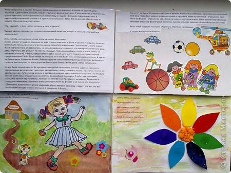 Недавно смотрели мультфильм про цветик-семицветик и подумала, у нас обязательно должна быть такая поучительная сказка!!  Делала так: Основу для книги, взяла папку от цв.картона, в неё приклеила в верхней части половинки листов белого картона.Распечатала текст с интернета http://www.bayushki.ru/tales_lib/5/0.html,  Затем нарисовала девочку Женю(лучше бы вырезала)), вырезала дополняющие детали (собаку, цветы, бабочек). Оставила место для баранок из пластилина, их сынуля с удовольствием посыпал бисером и сахаром( две баранки с тмином, две - с маком, две с сахаром, и одна розовая..) В нижней части справа сам цветик-семицветик, лепесточки крепятся на пластилин, как только Женя загадывает желание лепесток отрывается, там же текст заклинания. Сердцевинку цветка предстояло сделать Ярославику, из салфеток катать шарики. Переворачиваем....  фото 4