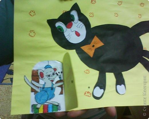 Черный кот и мышка фото 1