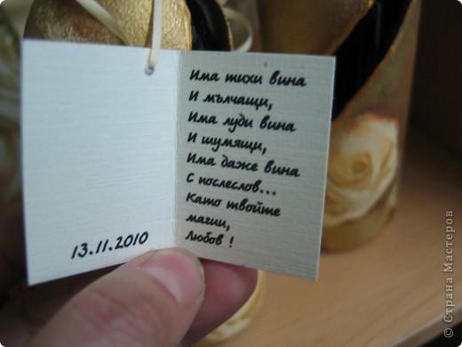 свечи... подарки к женщини фото 4