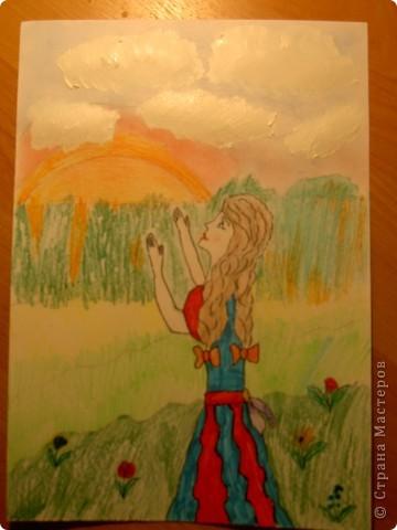 Работа моей дочки Яны. фото 1