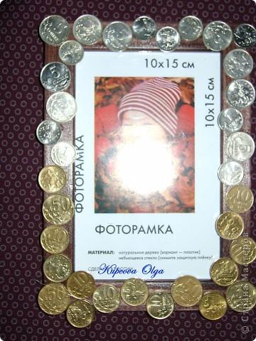 Рамочки (с украшениями из макарон и денежками) фото 4