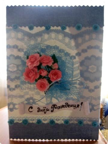 Открыточка на День Рождения племяшке. Спасибо irinaje за идею с букетиком и ссылку на МК фото 1
