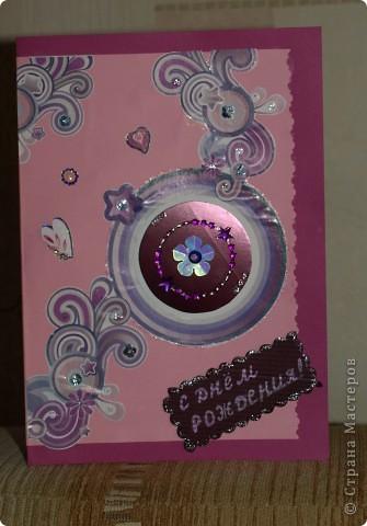 Для подруги ко дню рождения я сделала вот такую открыточку. фото 1