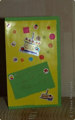 Для подруги ко дню рождения я сделала вот такую открыточку. фото 4
