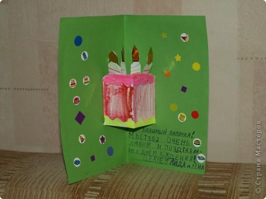 Для подруги ко дню рождения я сделала вот такую открыточку. фото 5