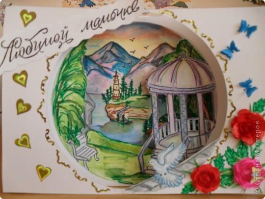 открытка на день рождения моей любимой мамочке. фото 2