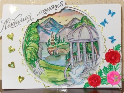 открытка на день рождения моей любимой мамочке. фото 1