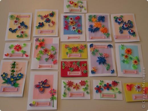 Как сделать открытку в садик