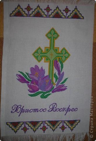 крестом Рушник для пасхи