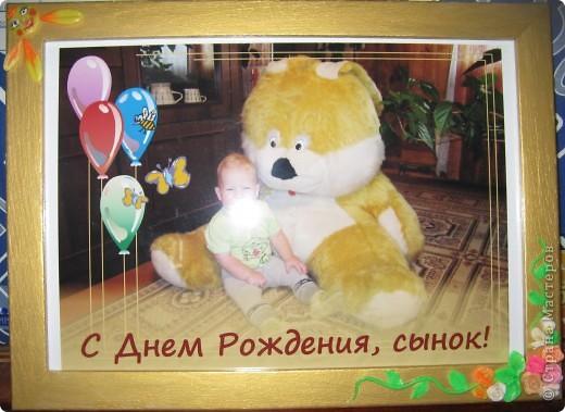 Сегодня у этого малыша первый день рождения, вот и попросили оформить рамочку.  фото 1