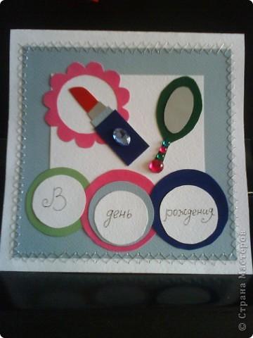 Как сделать открытку на день рождения своими руками для сестры младшей